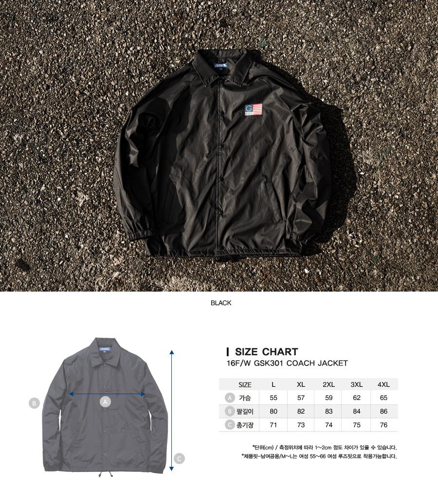 (단독) 제네럴웍스 GSK301 코치자켓 - 블랙